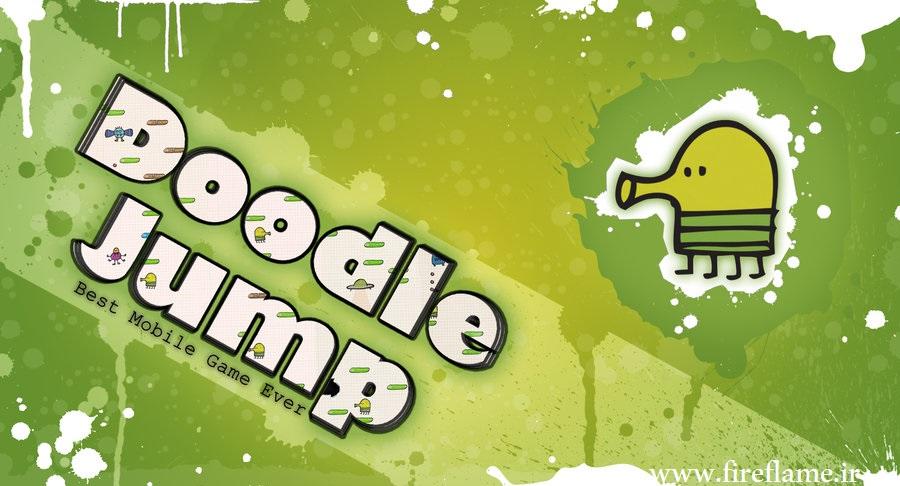 [عکس: doodle_jump_wallpaper_by_milangfx-d3kjvre.jpg]